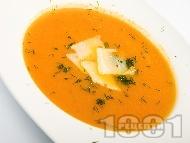 Крем супа от моркови, картофи и тиквички със сирене пармезан и масло